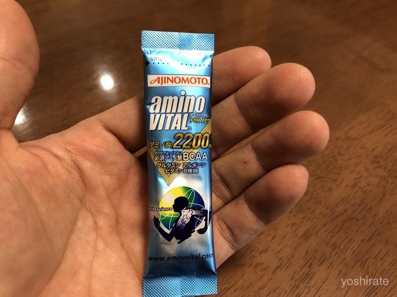 アミノバイタル粉末