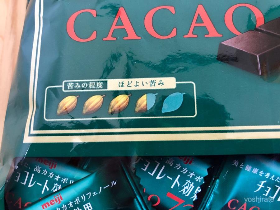 チョコレート効果カカオ72%