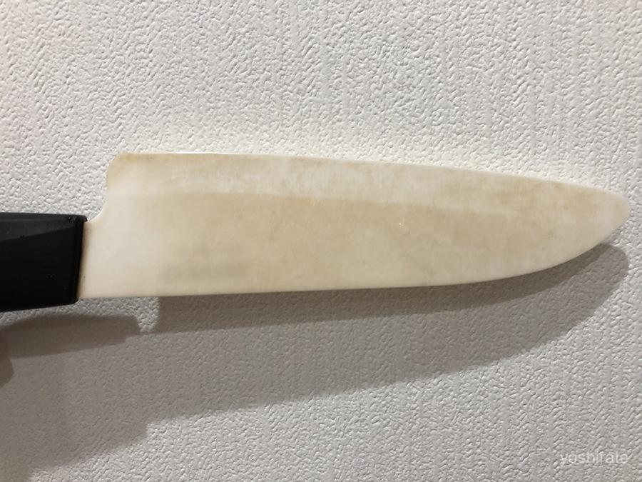 セラミック包丁の黄ばみ