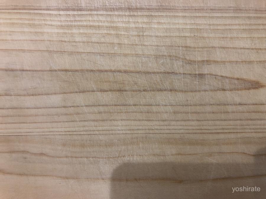 ニトリのひのきまな板