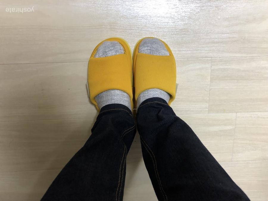 足が痛くならないオクムラ社の健康スリッパのリフレ