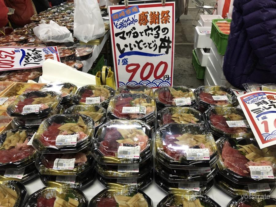 田崎市場の感謝祭