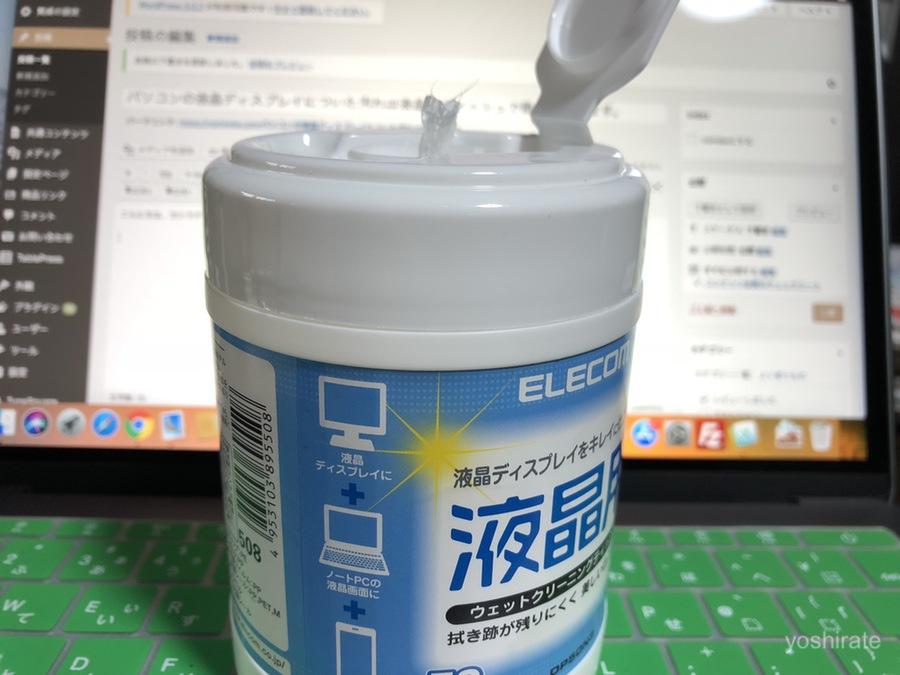 エレコムの液晶用ウェットクリーニングティッシュ