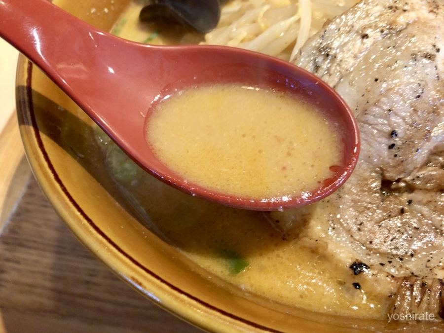 味噌乃家のスープ