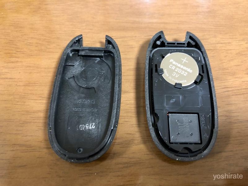 スズキのスマートキーの電池交換