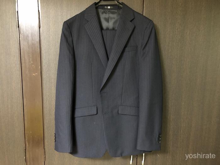 スーツセレクトで買ったスーツ