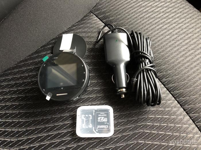 ドライブレコーダーの取り付け方法