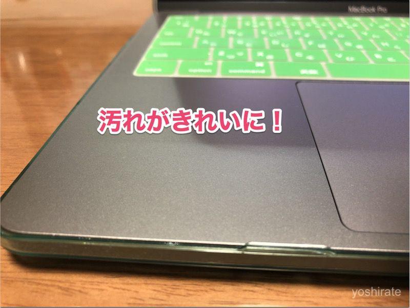 マックブックプロのノートパソコン