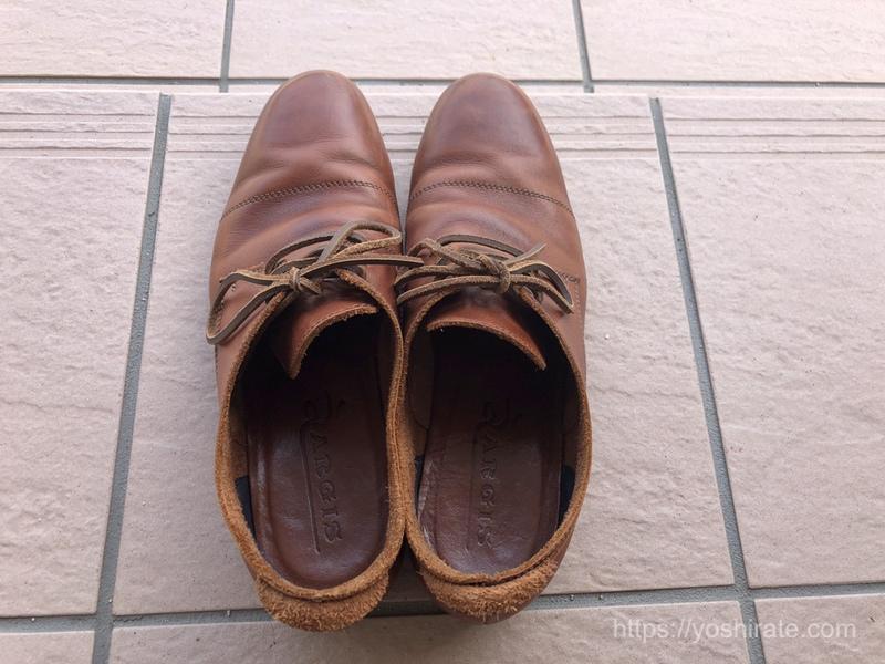 やわかいアルジスの革靴