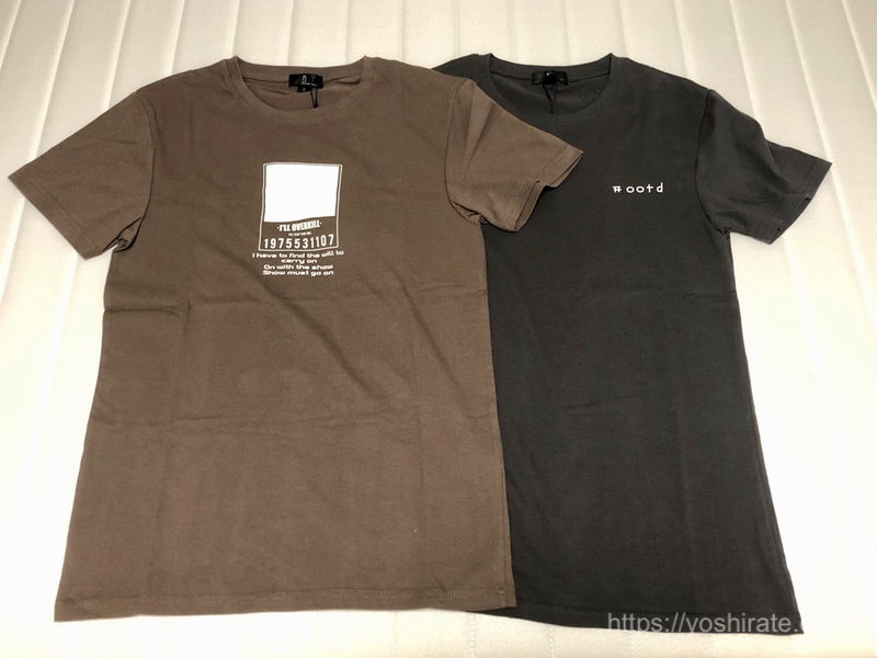 zip fiveのTシャツ